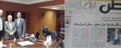 تكريم موظف كفر الشيخ